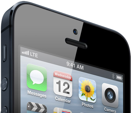 iPhone 5 قیمت