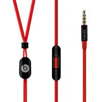 ایرفون بیتس یوربیتس ﴿ Earphone Beats Urbeats ﴾